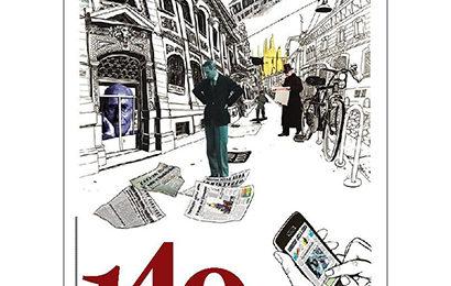 """Triennale di Milano – celebrazioni per i 140 anni del """"Corriere della Sera"""" – 18 Novembre 2016"""