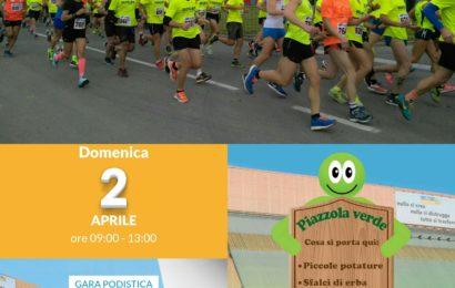 Aisa Impianti – 4° camminata Valdichiana – 2 Aprile