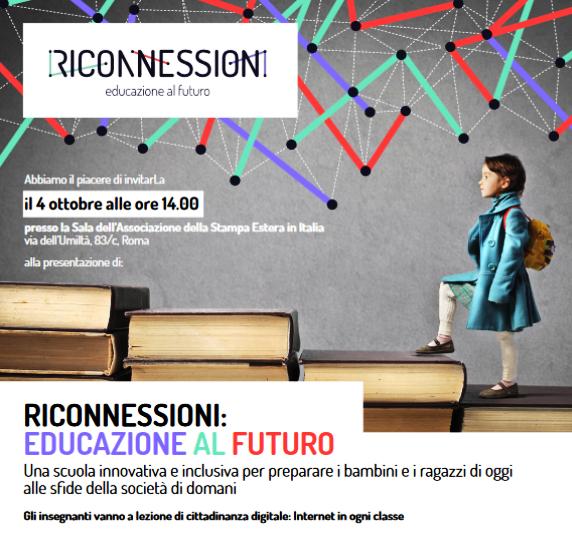 Riconnessioni: Educazione al Futuro- Trefoloni e Associati
