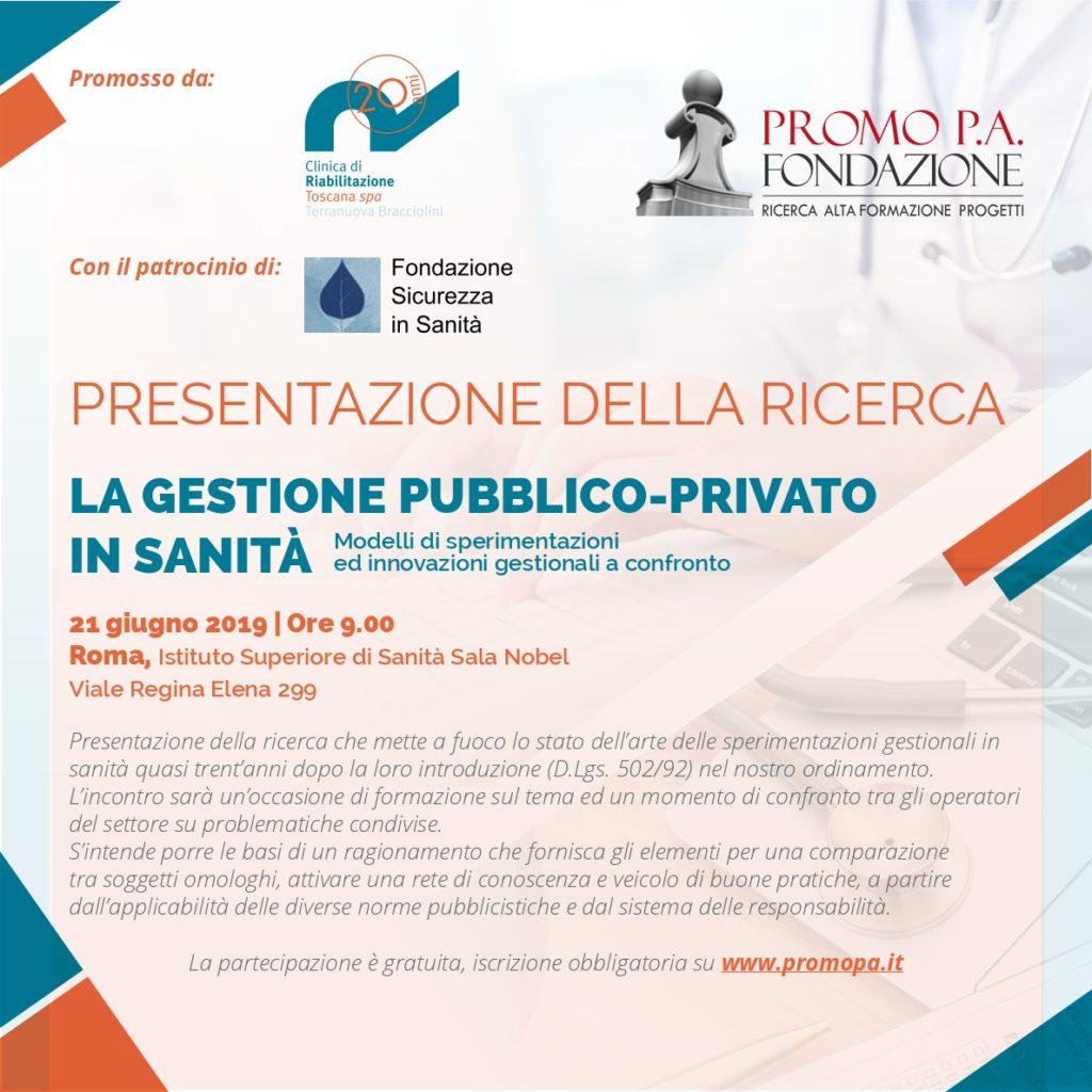 pubblico-privato